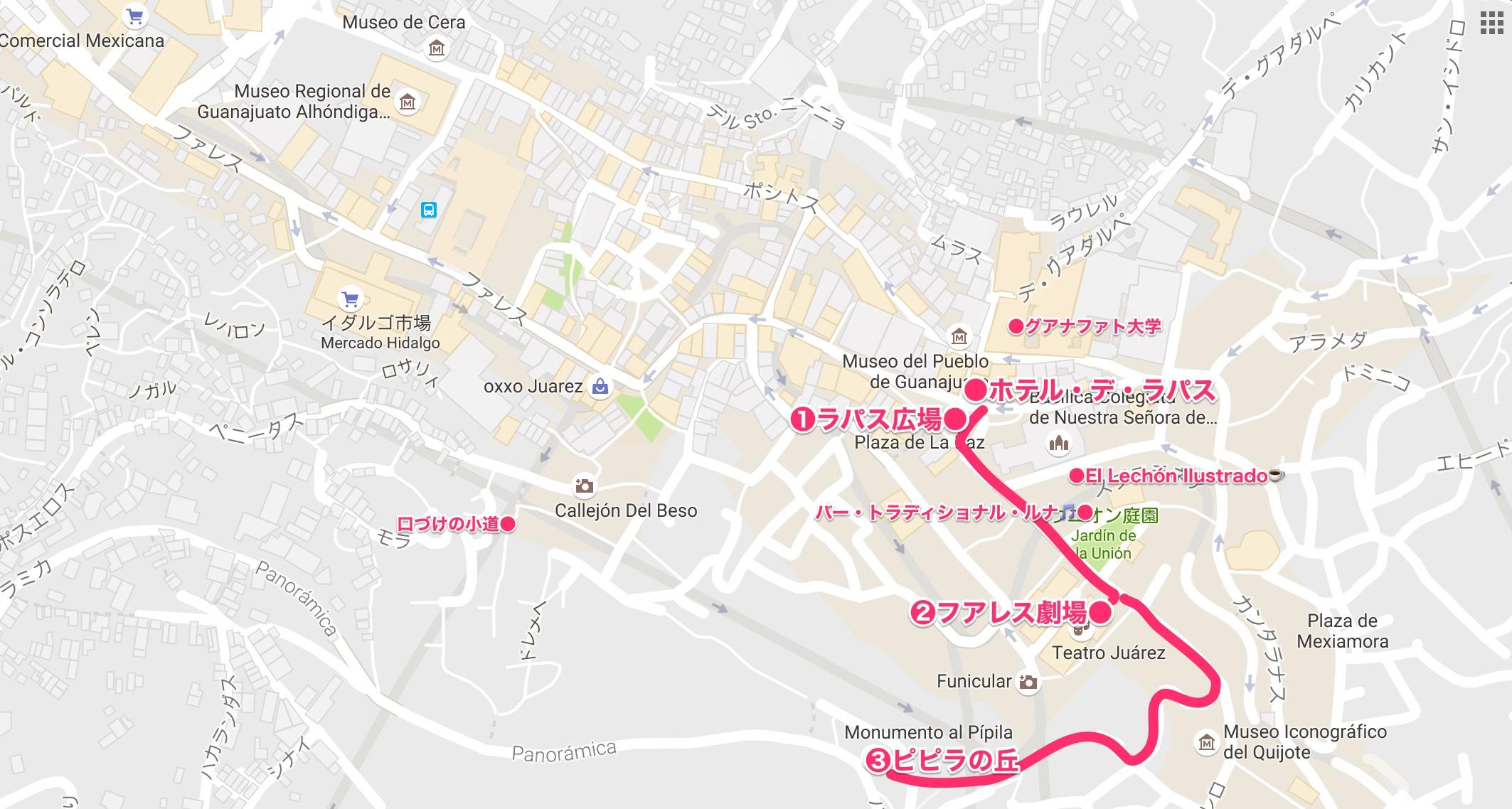 マラソン大会〜朝ピピラ(グアナファト②朝)