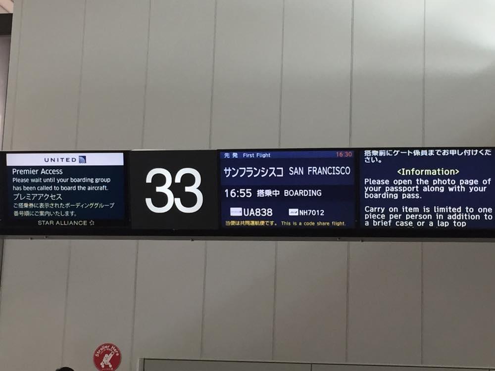 成田〜メキシコシティ(メキシコシティ①)【メキシコ】