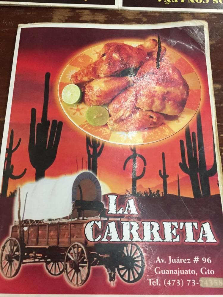 ラ・カレータ(グアナファト④昼)【メキシコ】