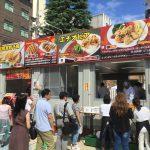 「激辛グルメ祭り2016」超うまい!激辛料理4品食べましたー!