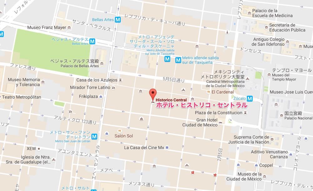 ホテル・ヒストリコ・セントラルMAP