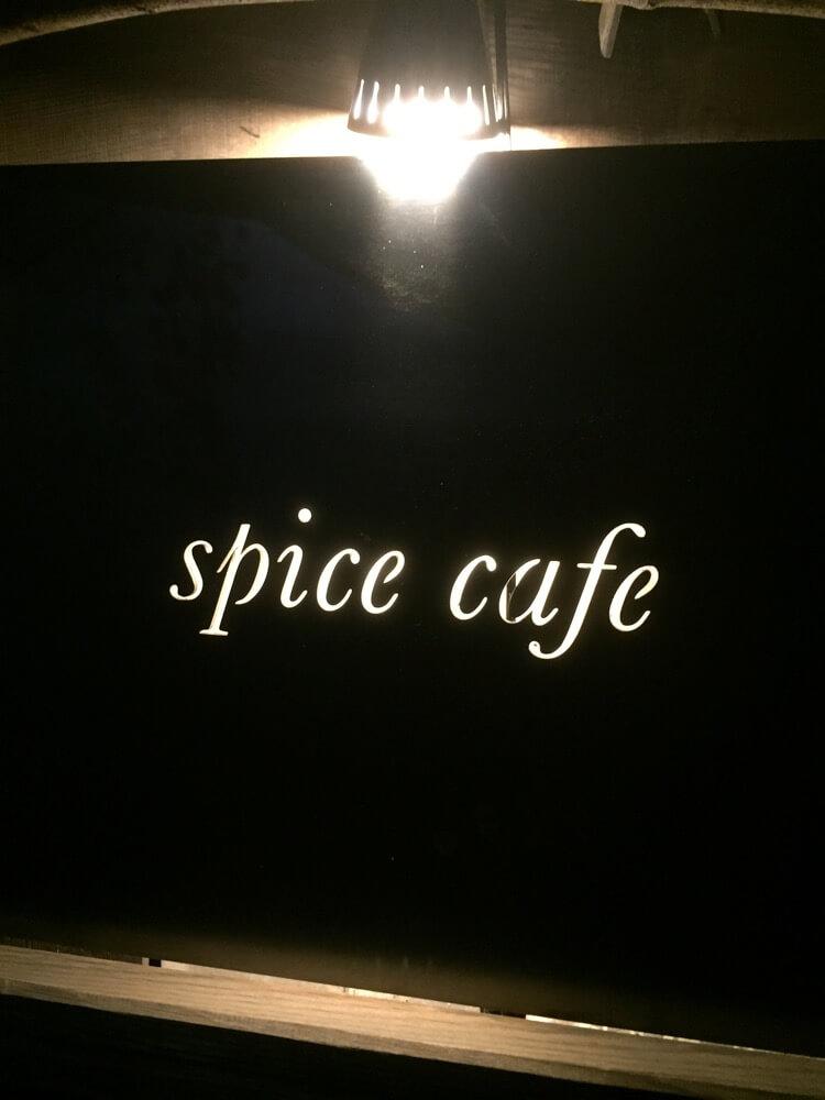 押上、スパイスカフェ