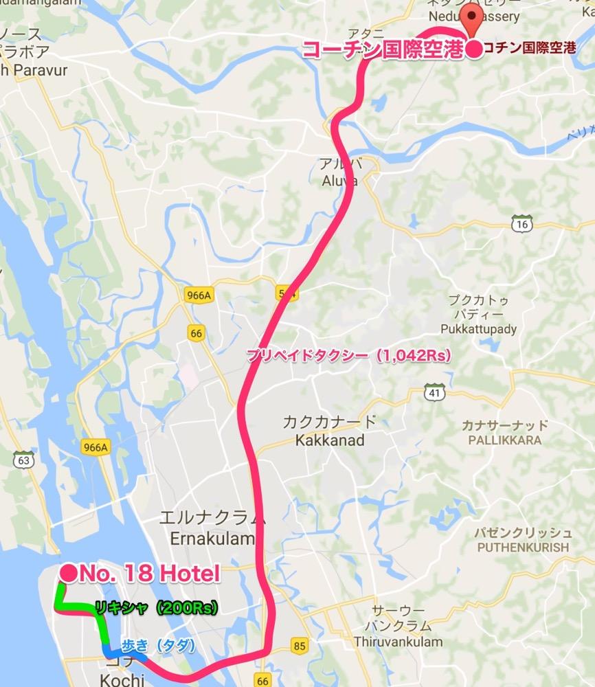 コーチン空港からフォート・コーチン(南インド・ケララ州1マップ)