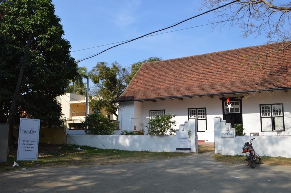 デヴィッド・ホール フォートコーチン(南インド・ケララ州2)