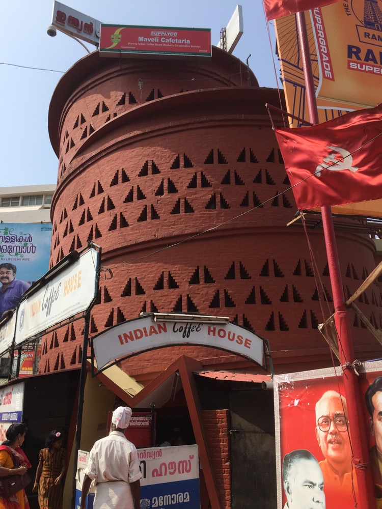 インディアンコーヒーハウス(南インド・ケララ州7)