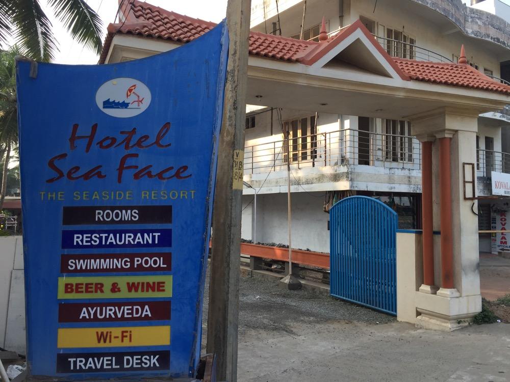 コヴァーラムビーチ Hotel Seaface(南インド・ケララ州9)