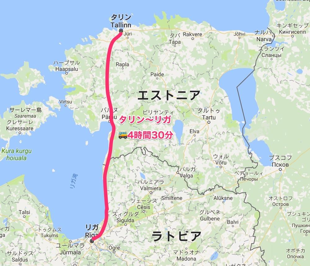 タリン〜リガMAP(バルト三国⑥)