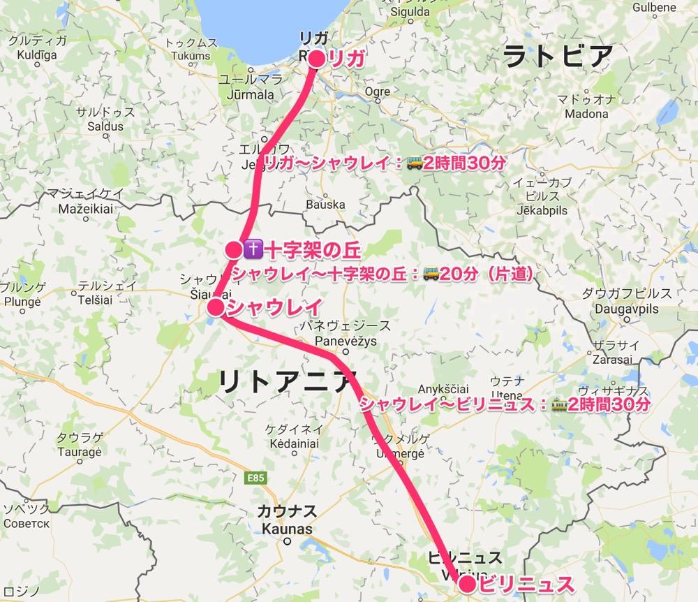 リガ〜ビリニュスMAP(バルト三国⑨)