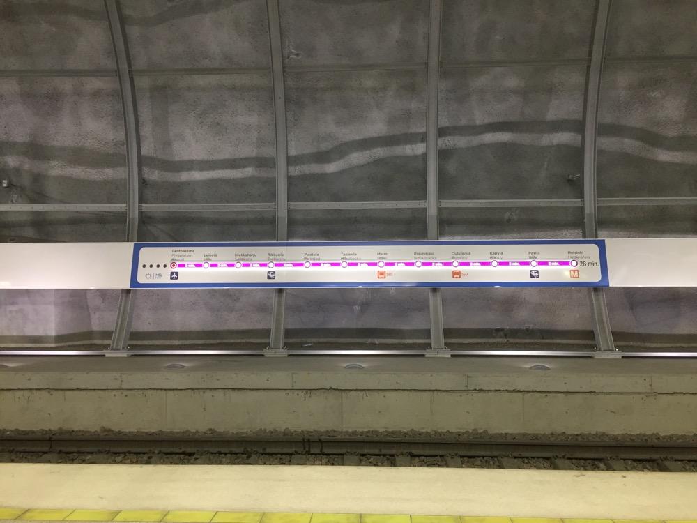 成田~ヘルシンキ(バルト三国①)