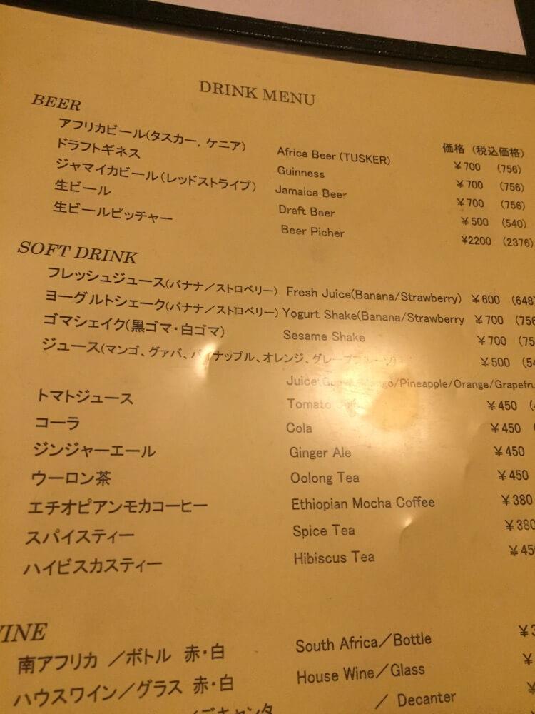 中目黒、クイーンシーバ エチオピアレストラン