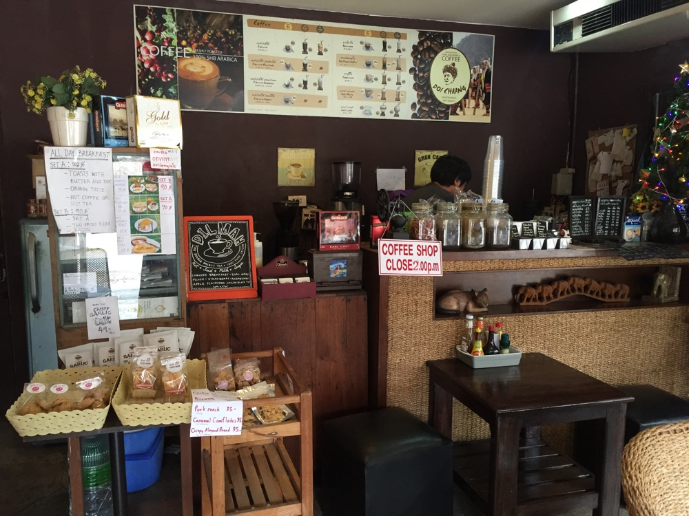 ドイチャンコーヒー【タイ・チェンマイ④】