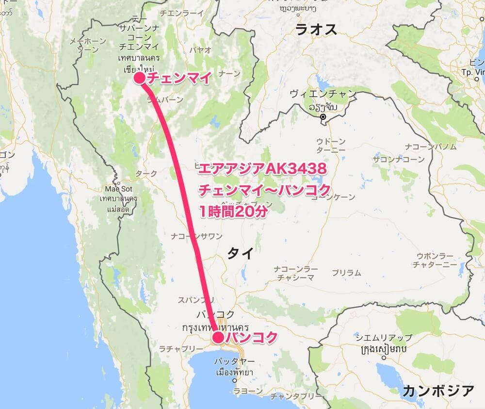 チェンマイ〜バンコク【タイ・チェンマイ⑨】