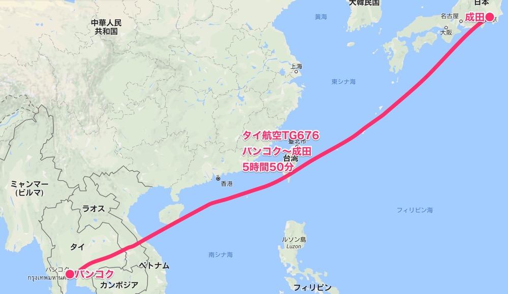 バンコク〜成田【タイ・チェンマイ11】