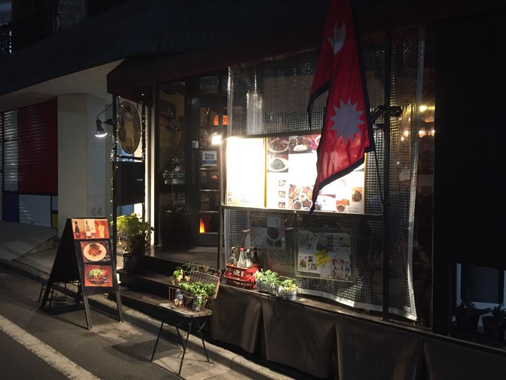 渋谷、ネパリコ