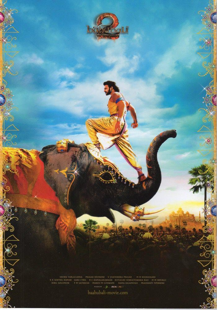 映画『バーフバリ 王の凱旋』これぞインド映画の集大成。ここ ...