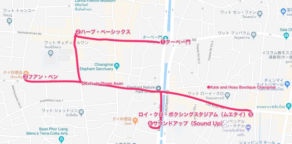 チェンマイ2日目夜【タイ・チェンマイ⑥】