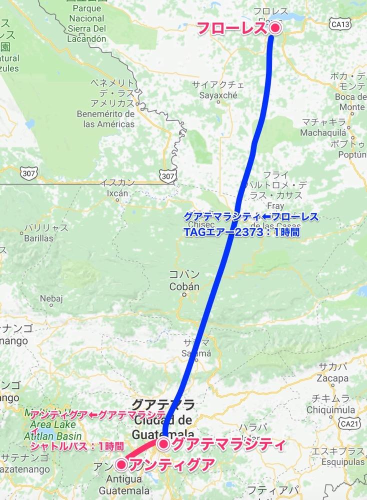 th_フローレス〜アンティグア_マップ