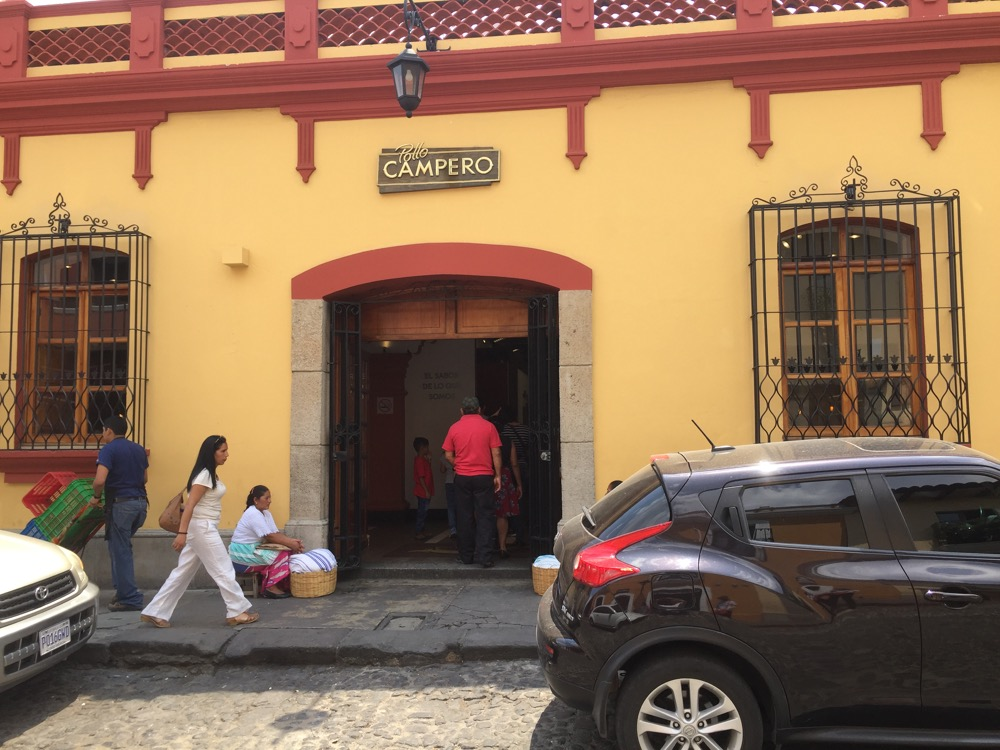 Pollo Campero【グアテマラ11:アンティグア3】