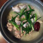 参鶏湯研究所のスパイスセットで、おウチ参鶏湯(サムゲタン)!