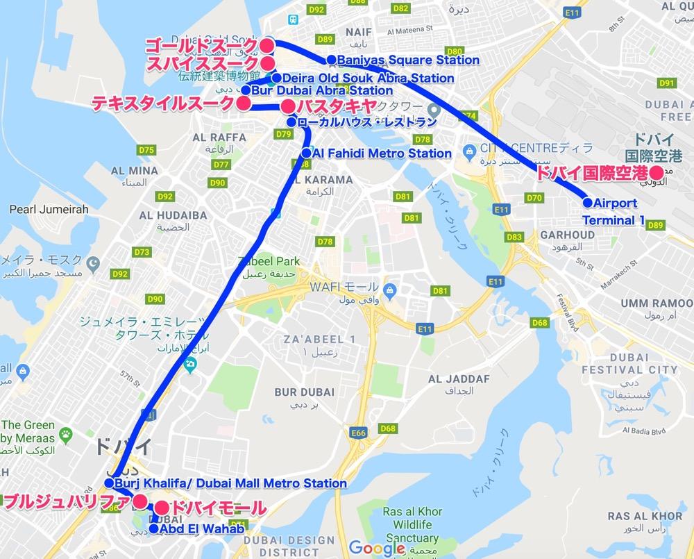 th_ドバイ【オマーン旅MAP】