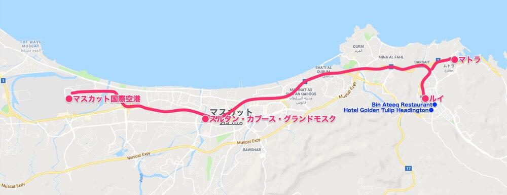 th_マスカット1日目【オマーン旅MAP】