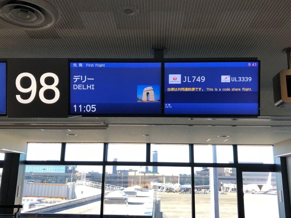 成田~デリー【オマーン旅①】