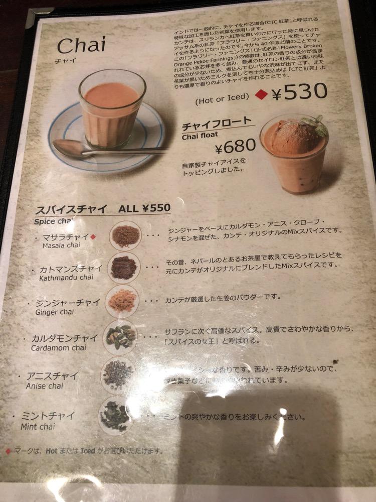 中津、カンテ グランデ 中津本店