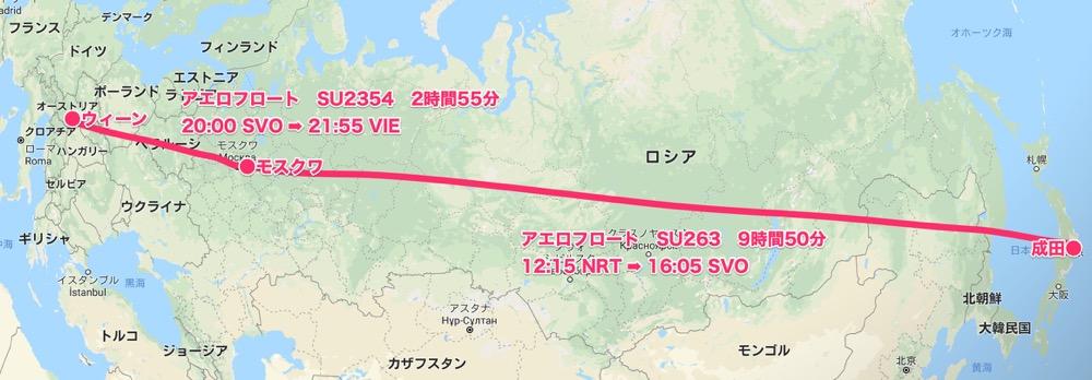 map_成田〜ウィーン【バルカン①】