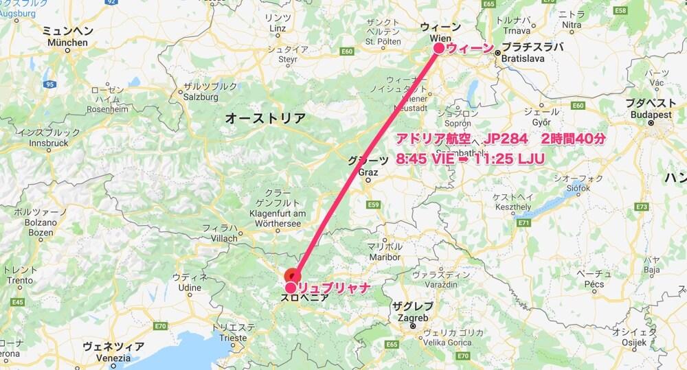 map_ウィーン〜リュブリャナ【バルカン①】