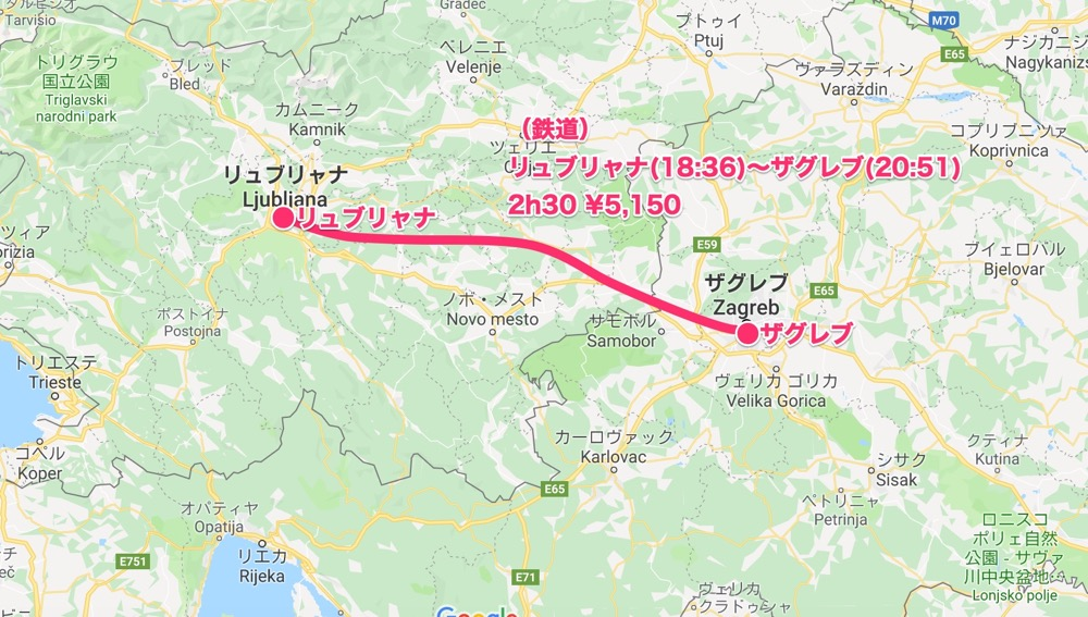 map_リュブリャナ〜ザグレブ【バルカン④】