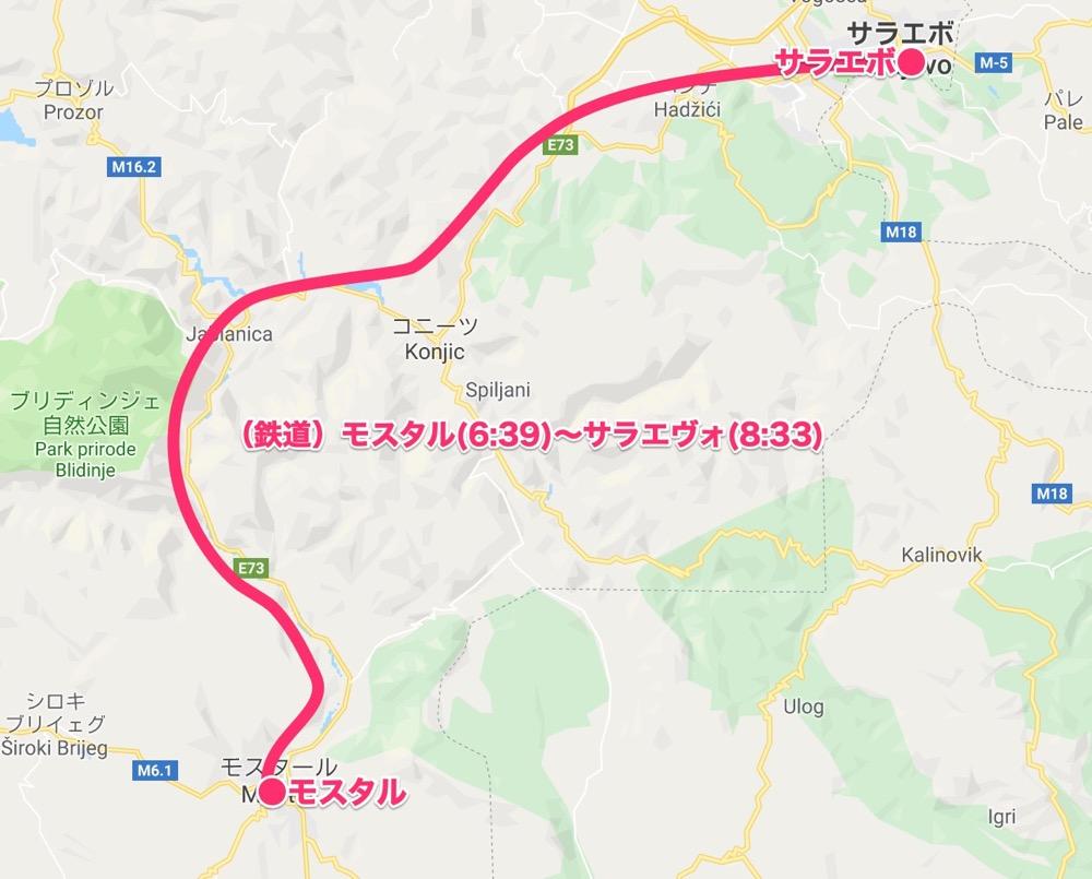map_モスタル〜サラエボ【バルカン⑩】