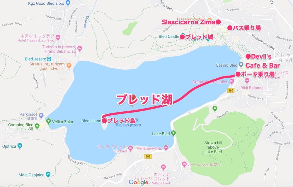 mapブレッド湖【バルカン③】