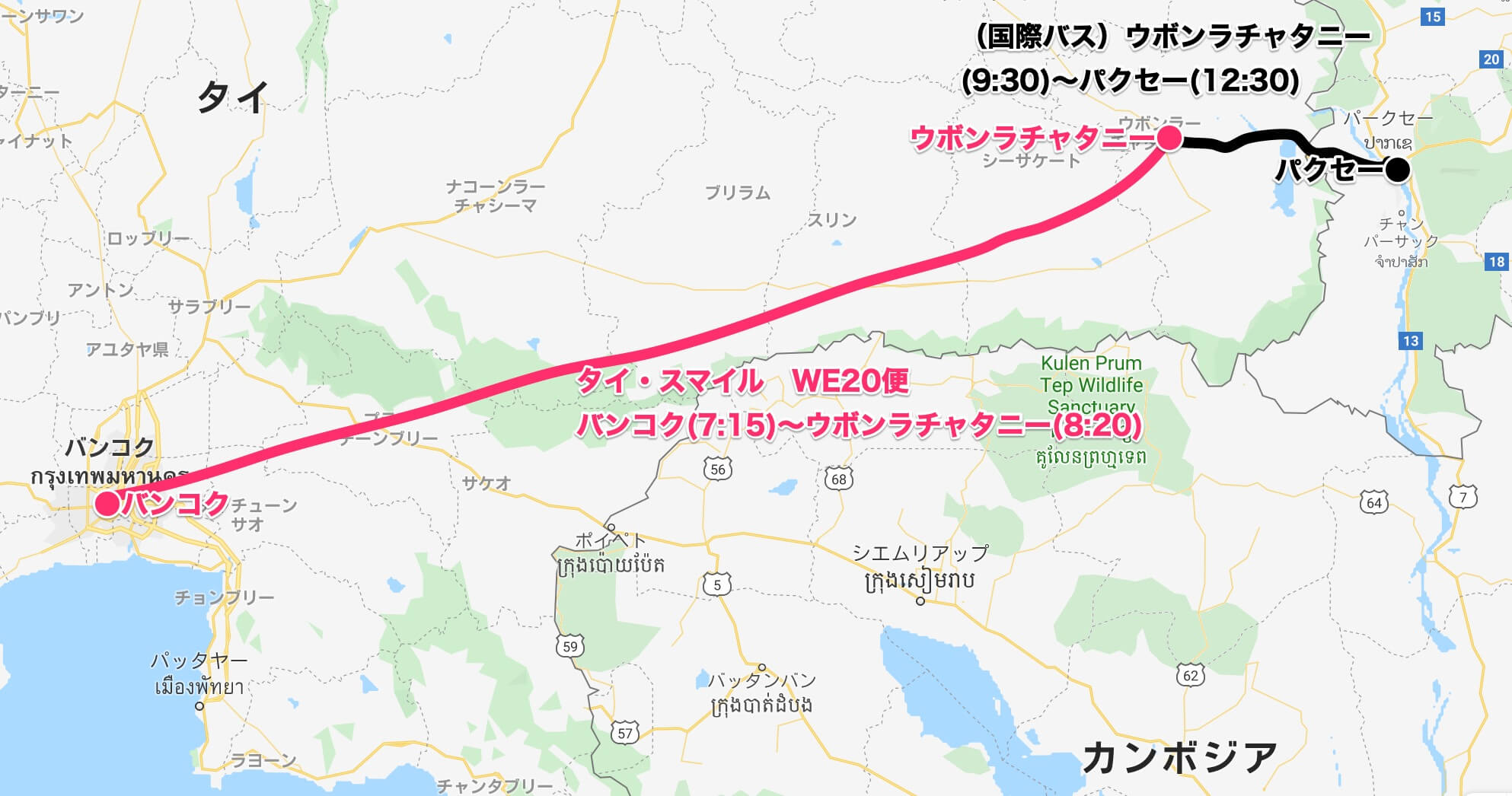 MAP1バンコク〜パクセー(国境越え)【タイ・ラオス②】