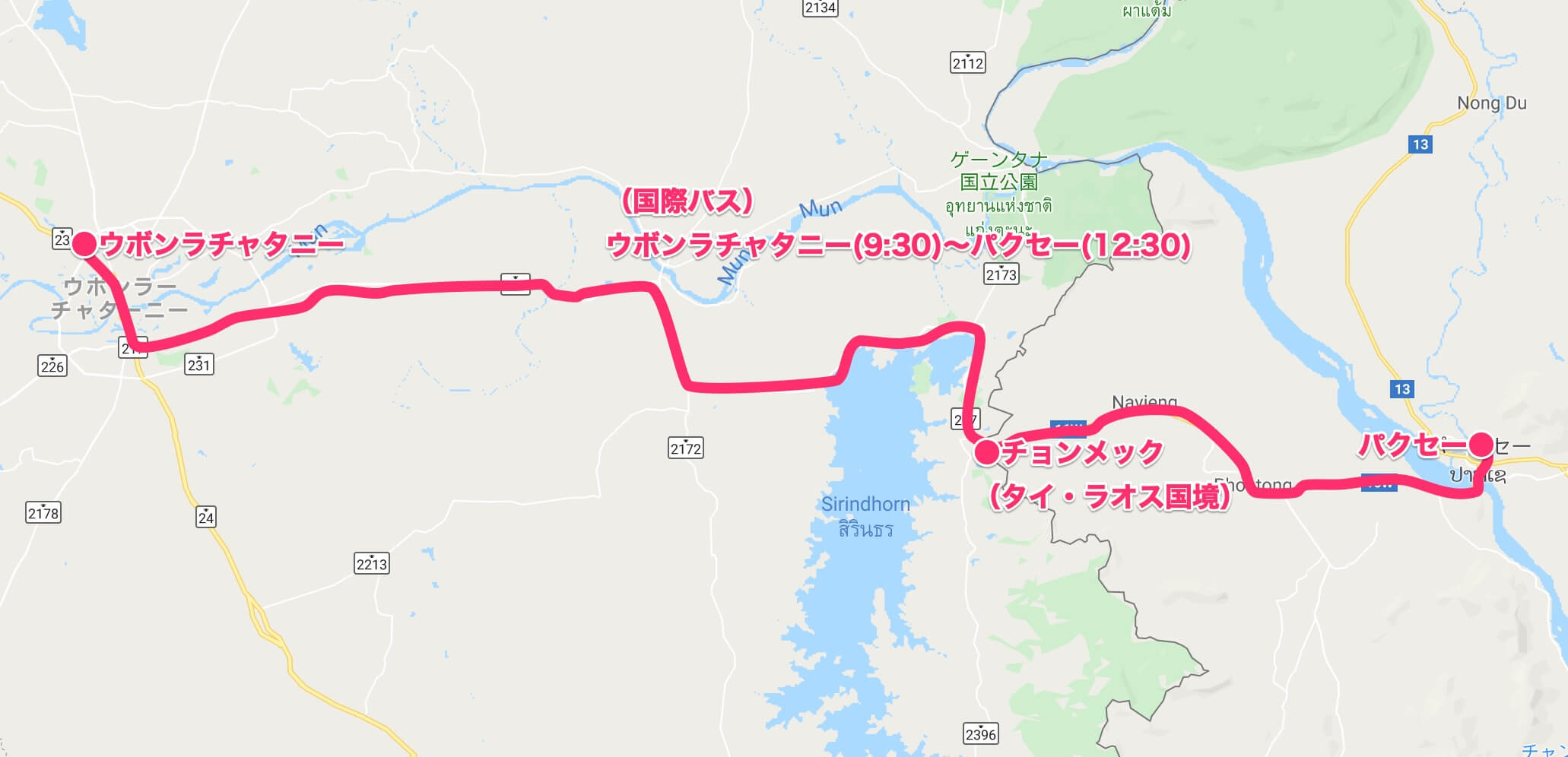 MAP3バンコク〜パクセー(国際バス)【タイ・ラオス②】