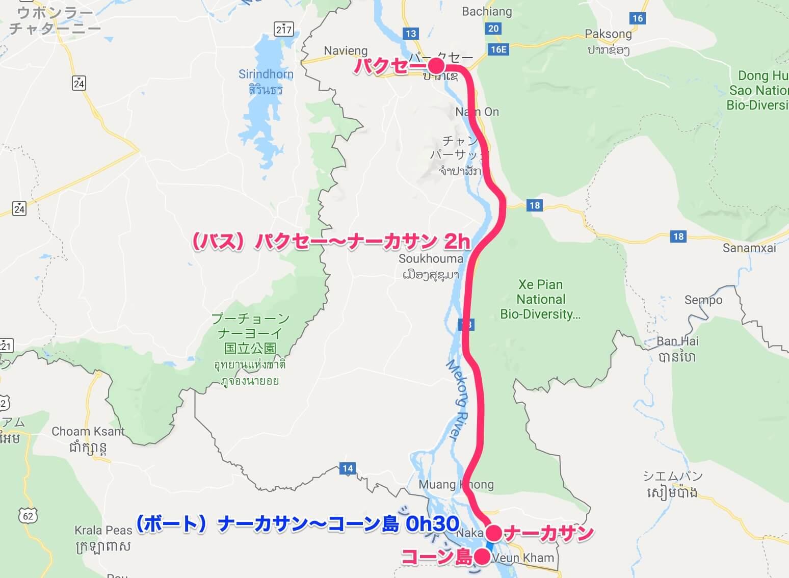 MAPパクセー〜シーパンドン【タイ・ラオス④】