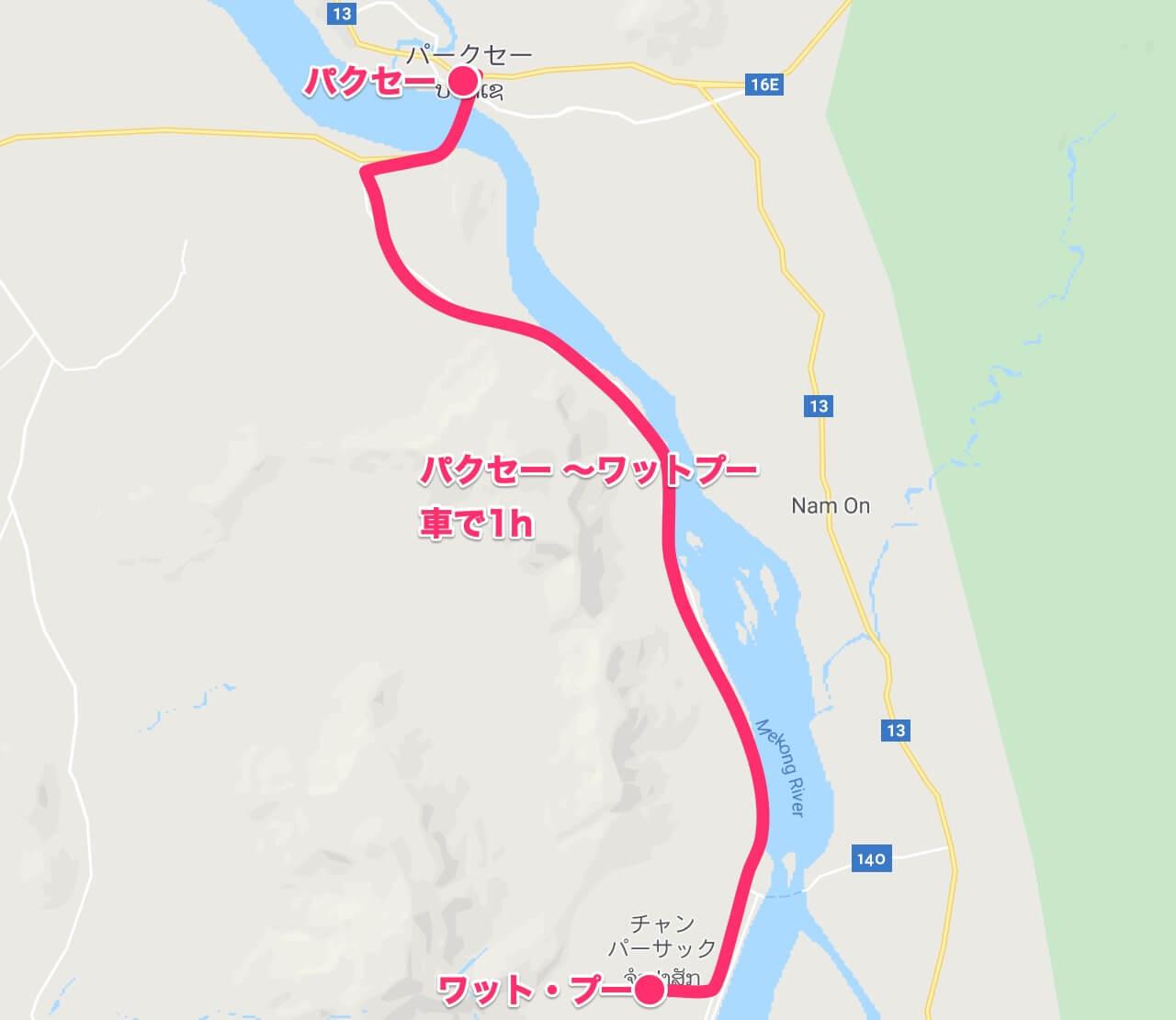 MAP1ワットプー【タイ・ラオス③】