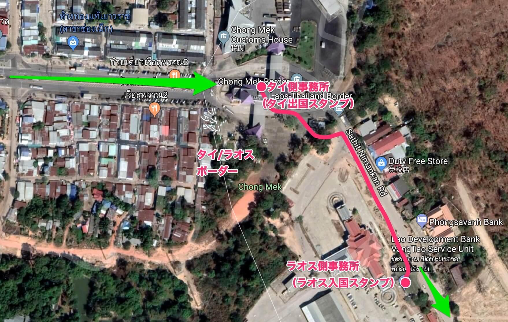 MAP4バンコク〜パクセー(国境越え)【タイ・ラオス②】