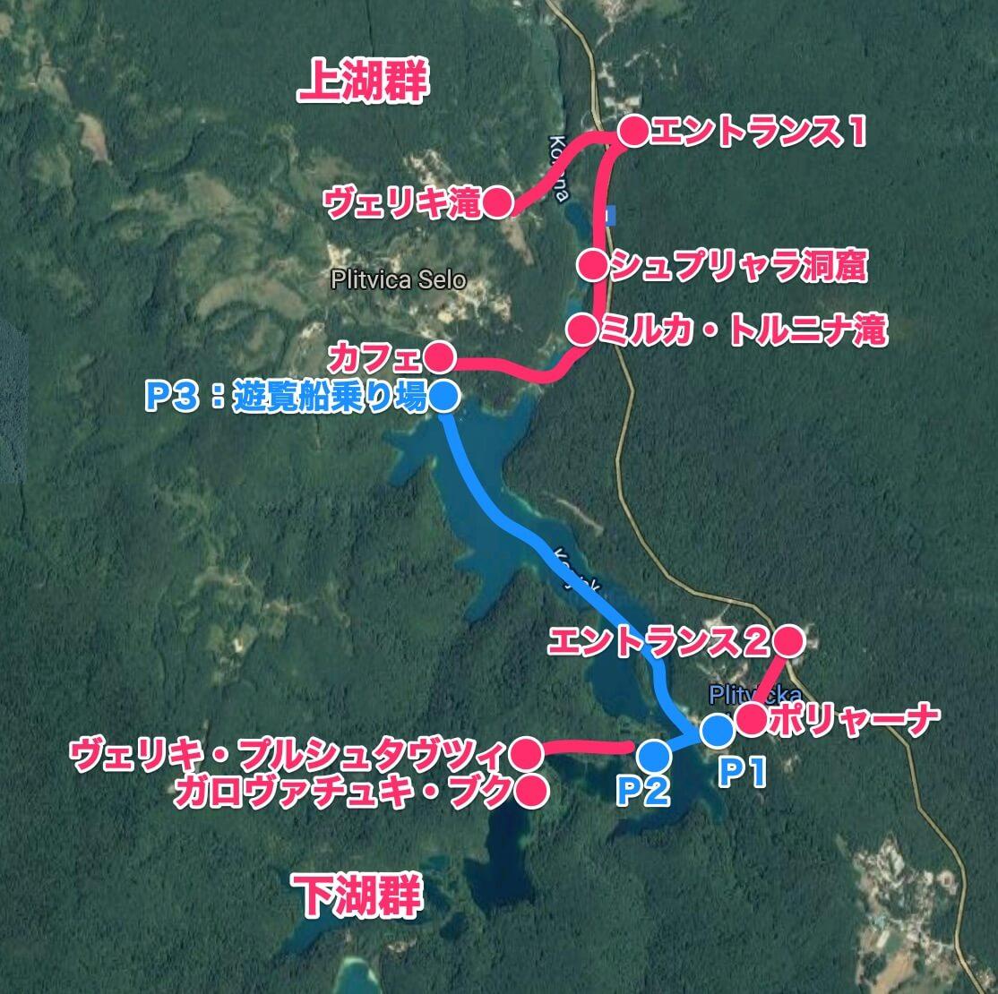 map_プリトヴィツェ【バルカン⑤】