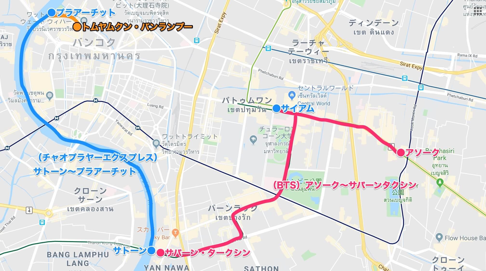 MAP BKK1【タイ・ラオス①】