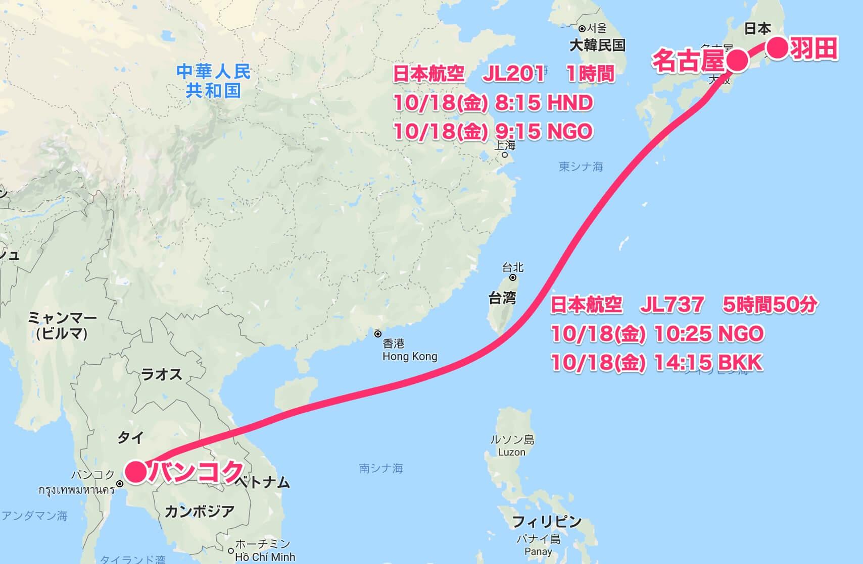 MAP成田〜バンコク【タイ・ラオス①】