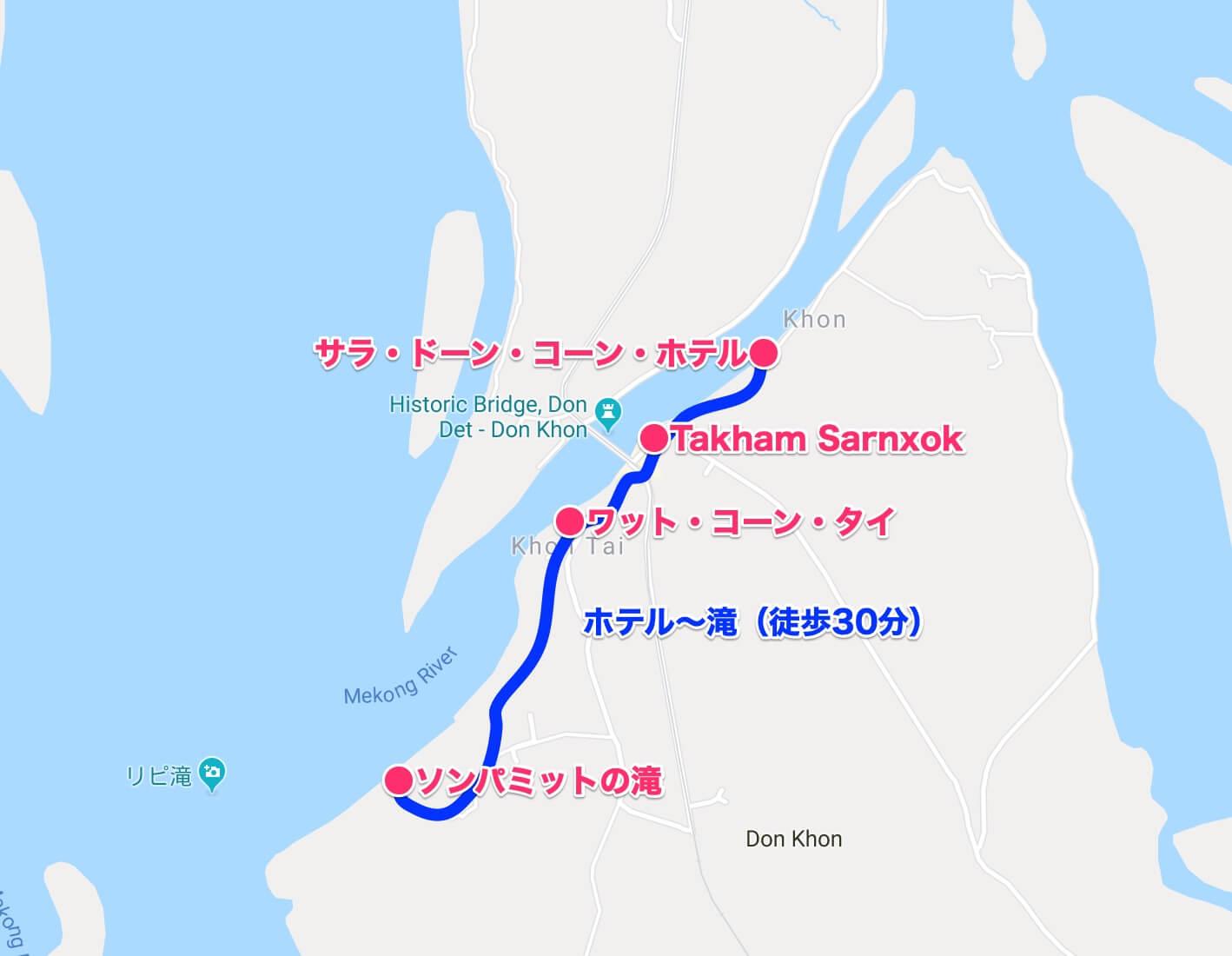 MAPシーパンドン(ソンパーミットの滝)【タイ・ラオス⑤】