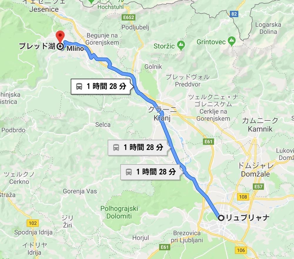 map_リュブリャナ〜ブレッド【バルカン③】