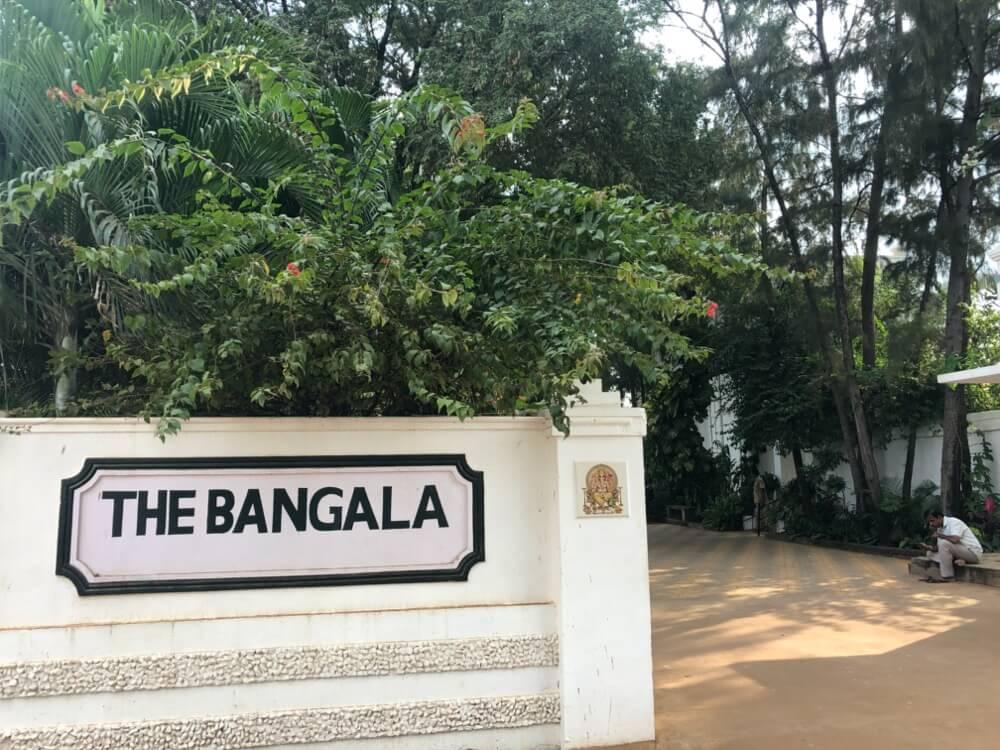 The Bangala(ホテル)【南インド(タミル)②】