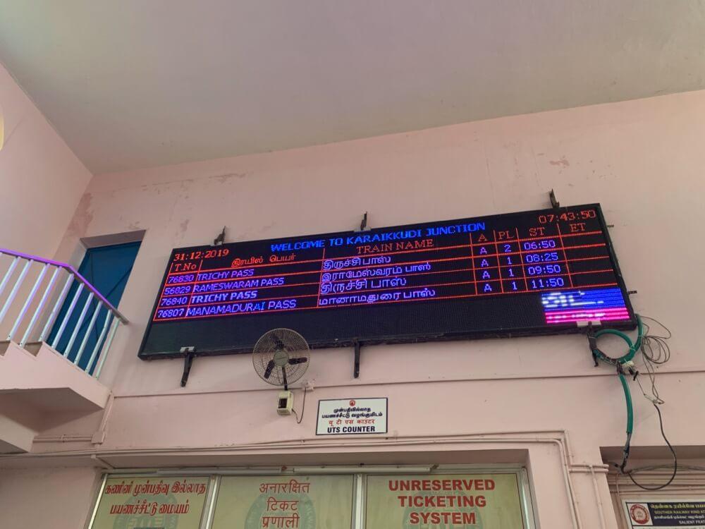 カライクディ〜ラーメシュワラム【南インド(タミル)⑦】