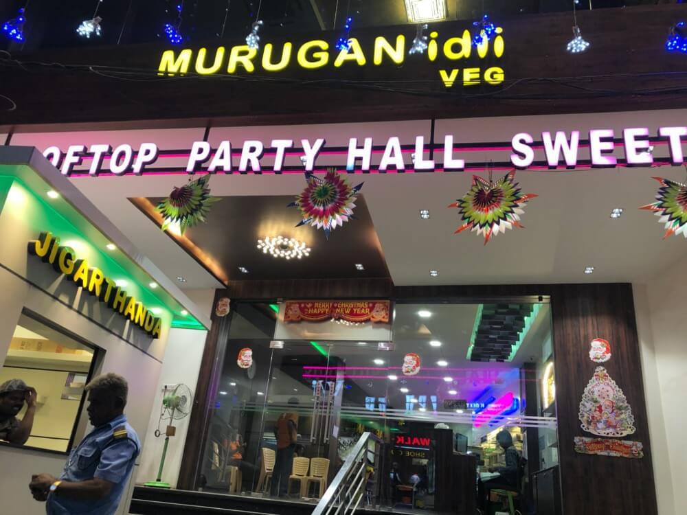 Murugan Idli Shop 【南インド(タミル)⑪】