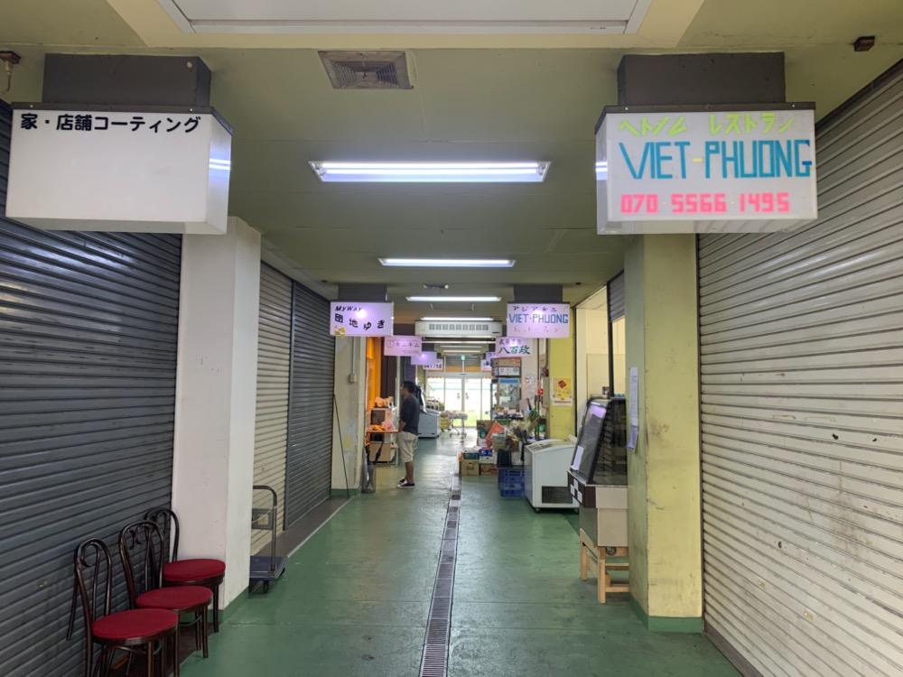 高座渋谷、タンハー