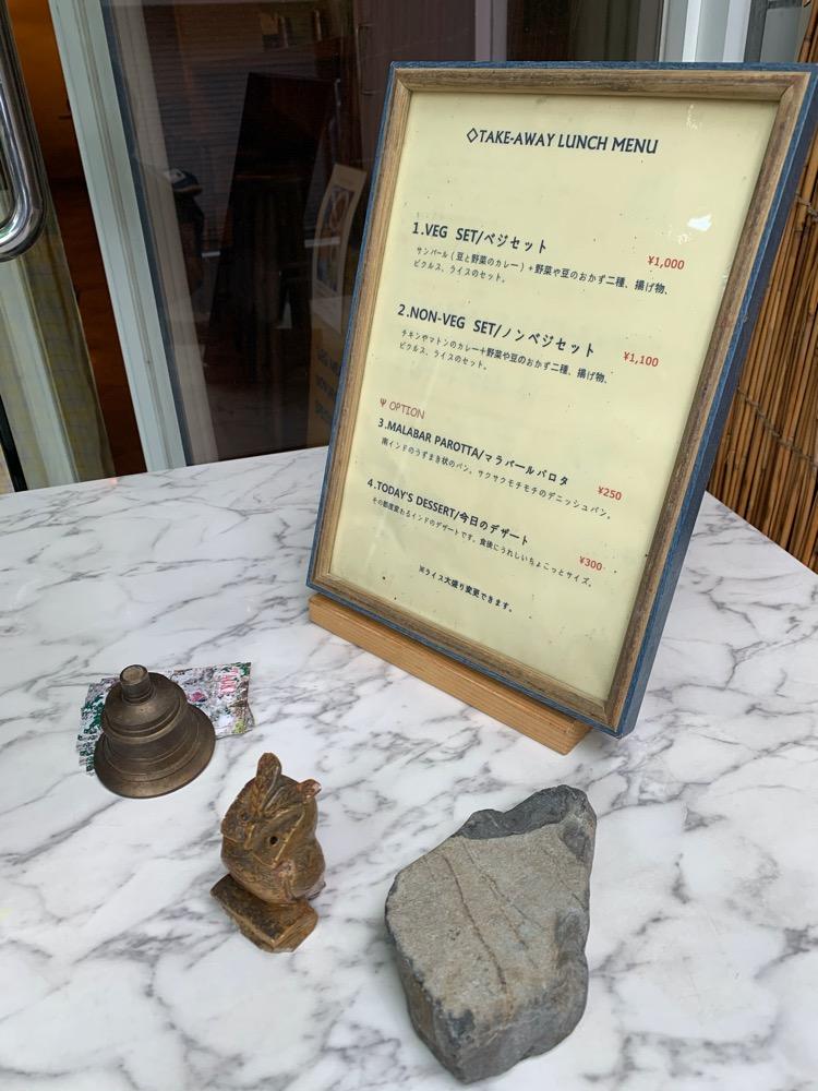 京都・烏丸御池、タルカ