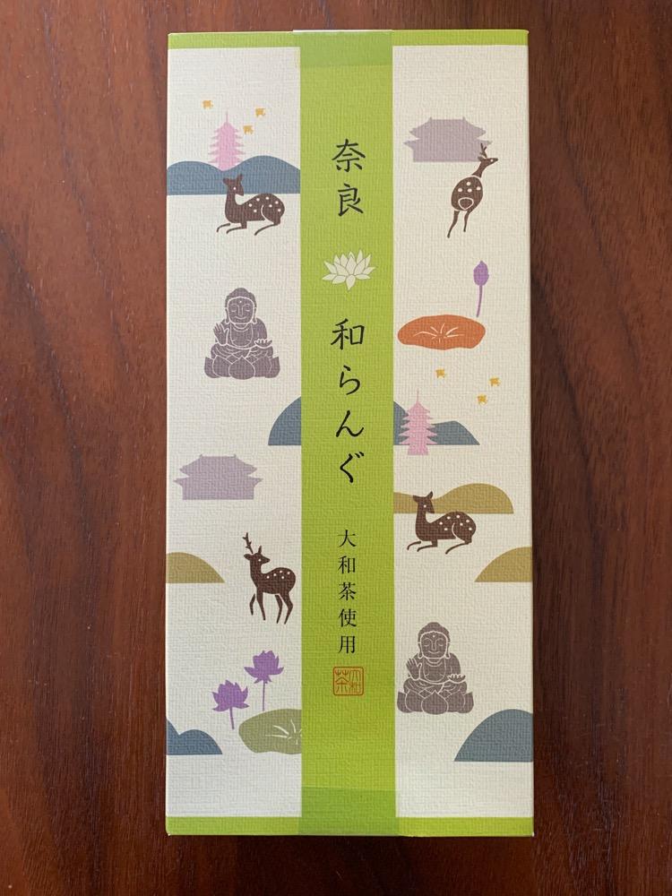 奈良・飛鳥旅3(奈良)