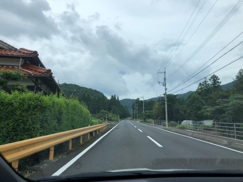 山口・広島旅①