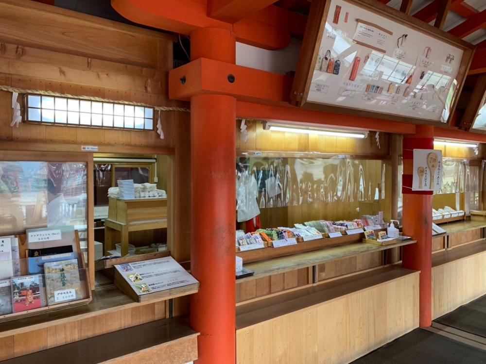 山口・広島旅②宮島・厳島神社